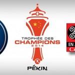 PSG-Guingamp: Primer titulo en juego